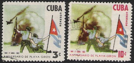 cuba-playa-giron-stamps.jpg