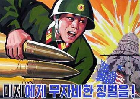 korea-missle-dome.jpg