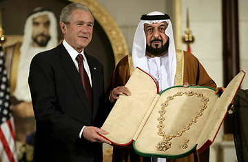 bush-united-arab-emirates-gift.jpg