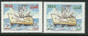 iraq-ship.jpg