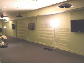 nixon-watergate-exhibit-under-construction.jpg