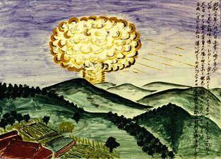 truman-mushroom-cloud.jpg