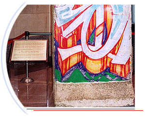 reagan-berlin-wall-reagan-building.jpg
