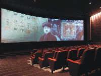 deng-xiaopings-former-residence-theatre.jpg