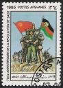 afghanistan-7th-anniv.jpg